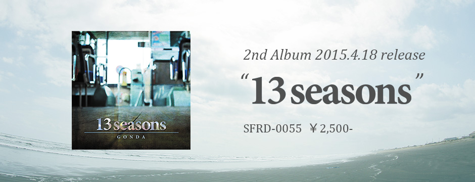 """13seasons"" 2nd Album 2015.4.18 release"