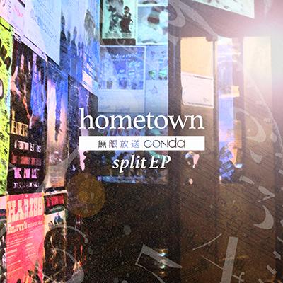 hometown_split400