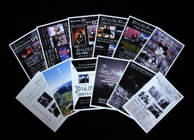 postcard_s