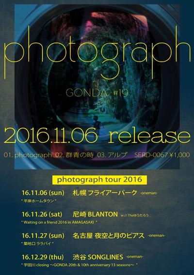 photograph_400